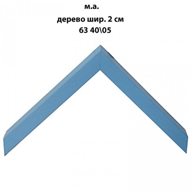 Деревянный цветной багет с имитацией металлика шириной 2 см 63 40\05