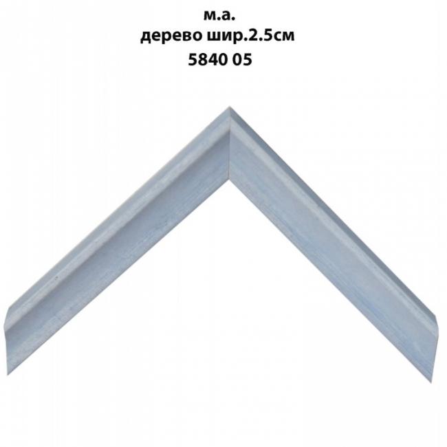 Деревянный цветной багет с имитацией металлика шириной 2.5 см 5840 05