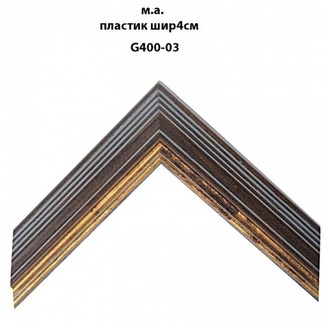 Багет пластиковый с имитацией морения шириной 4 см арт. G400-03