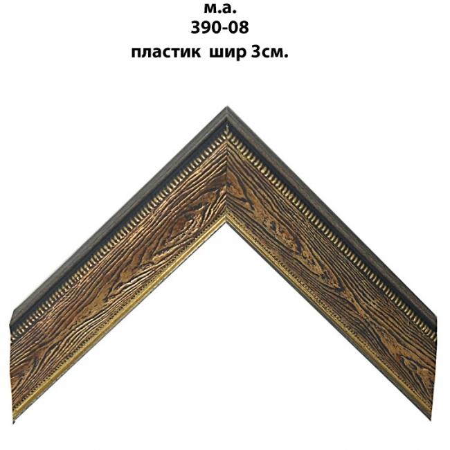 Багет пластиковый с имитацией морения шириной 3 см арт. 390-08