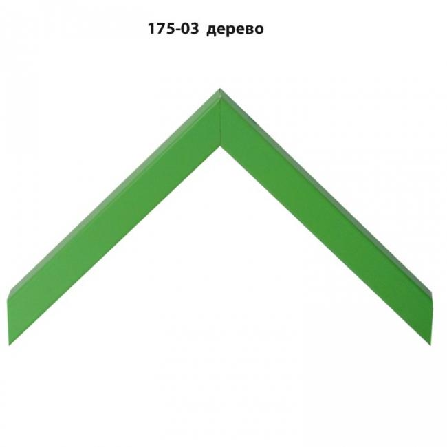 Багет цветной арт. 175-03