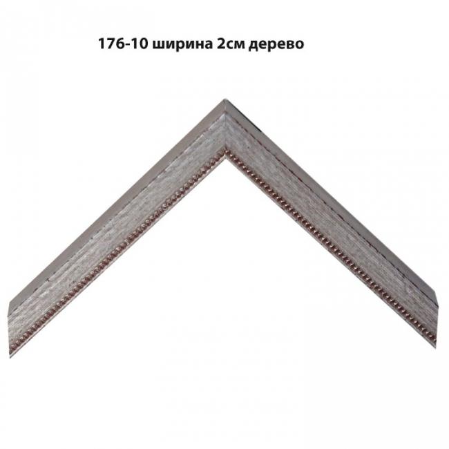 Багет светлых тонов арт. 176-10-2