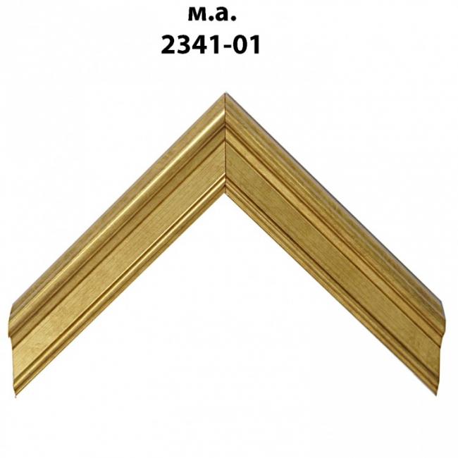Багет золото/серебро арт. 2341-01