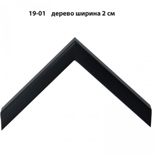 Деревянный багет с имитацией металлика 2 см арт. 19-01