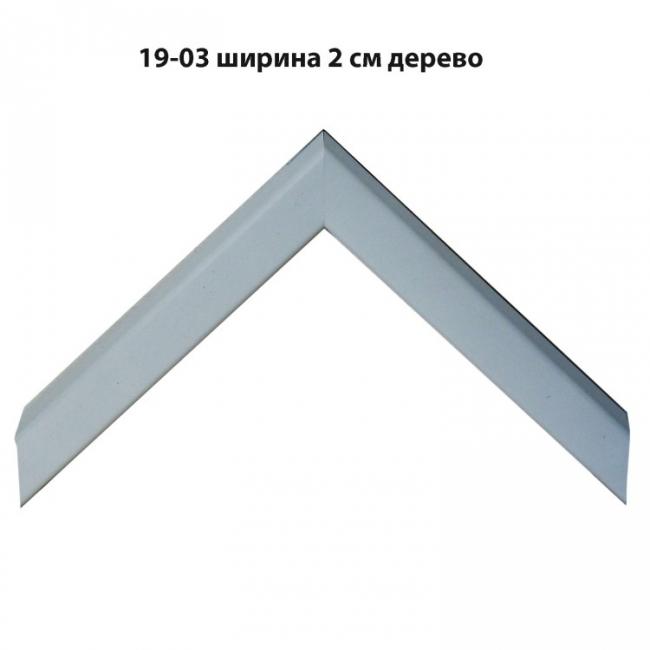 Деревянный багет с имитацией металлика 2 см арт. 19-03