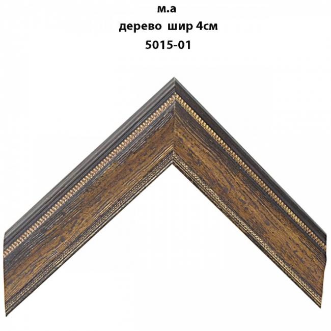 Мореный багет дерево 4 см арт. 5015-01