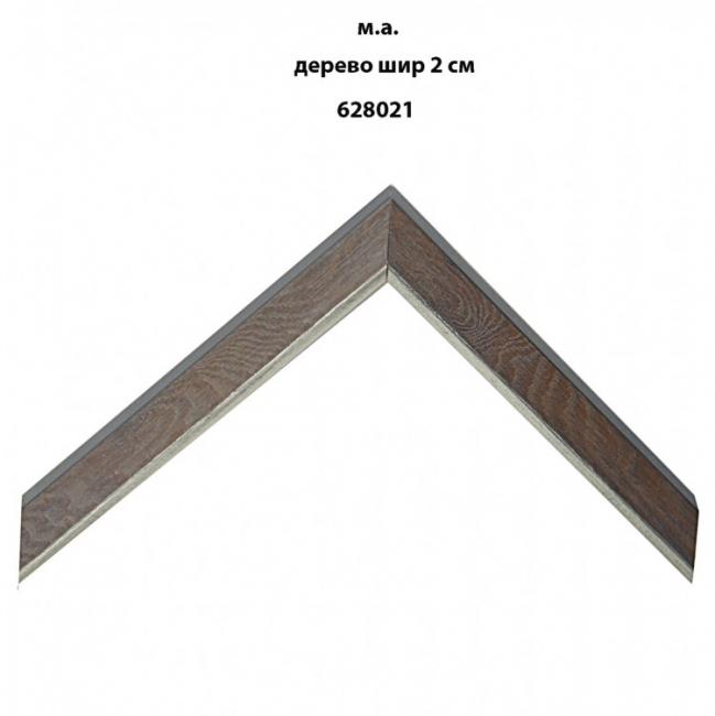 Мореный багет дерево 2 см арт. 628021