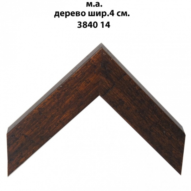 Мореный багет дерево 4 см арт. 3840-14