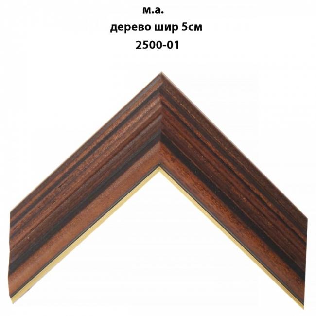 Мореный багет дерево 5 см арт. 2500-01