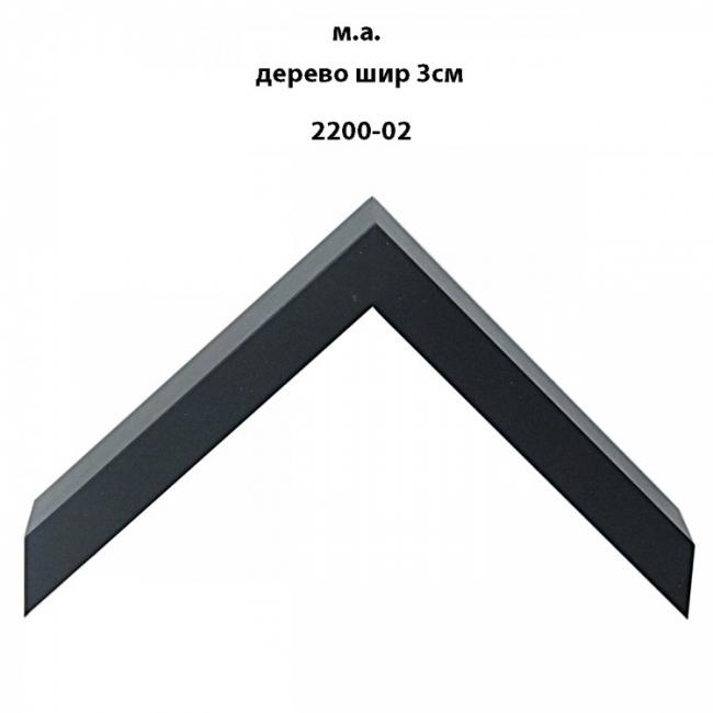 Деревянный багет черных тонов шириной 3 см арт. 2200-02