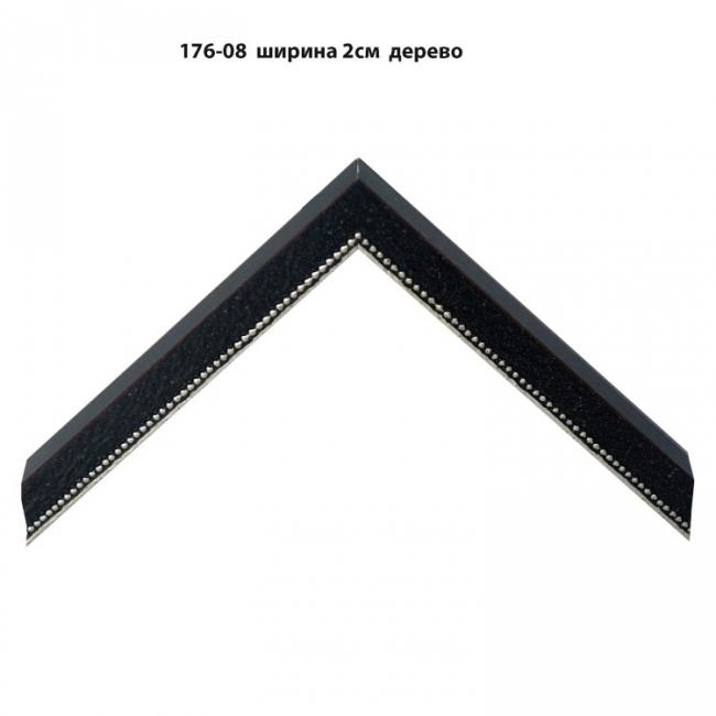 Деревянный багет черных тонов шириной 2 см 176-08