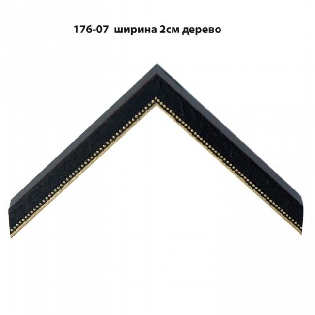 Деревянный багет черных тонов шириной 2 см 176-07