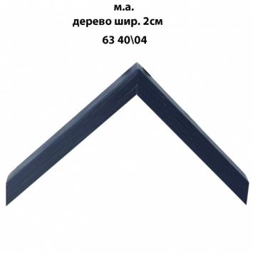 Деревянный цветной багет с имитацией металлика шириной 2 см 63 40\04