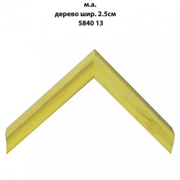 Деревянный цветной багет с имитацией металлика шириной 2.5 см 5840 13