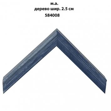 Деревянный цветной багет с имитацией металлика шириной 2.5 см 584008