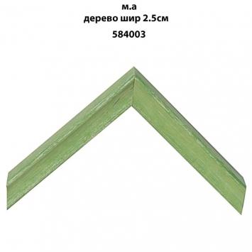 Деревянный цветной багет с имитацией металлика шириной 2.5 см 584003