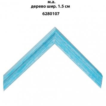 Деревянный цветной багет с имитацией металлика шириной 1.5 см 6280107