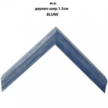 Деревянный цветной багет с имитацией металлика шириной 1.5 см BLUNE