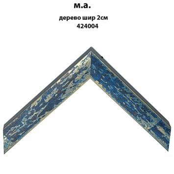 Деревянный цветной багет с имитацией металлика шириной 2 см 424004