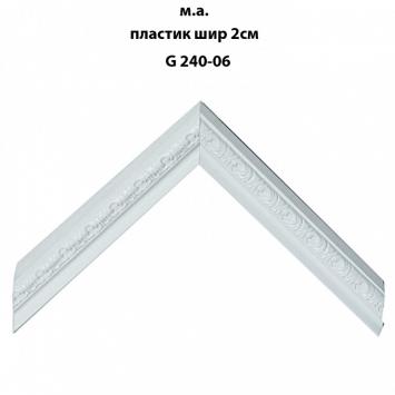 Багет пластиковый светлых тонов шириной 2 см арт. G240-06