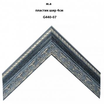 Багет пластиковый цветной шириной 4 см арт. G440-07