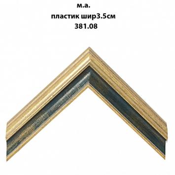 Багет пластиковый цветной шириной 3.5 см арт. 381.08