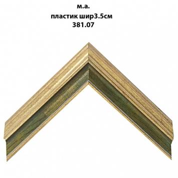 Багет пластиковый цветной шириной 3.5 см арт. 381.07