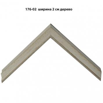 Багет светлых тонов арт. 176-02