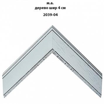 Багет светлых тонов арт. 2039-04