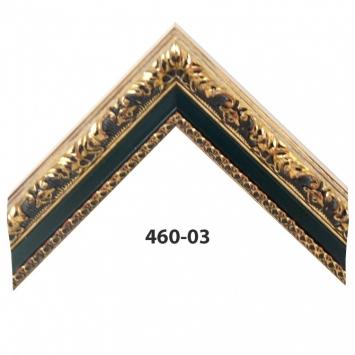 Багет золото/серебро арт. 460-03