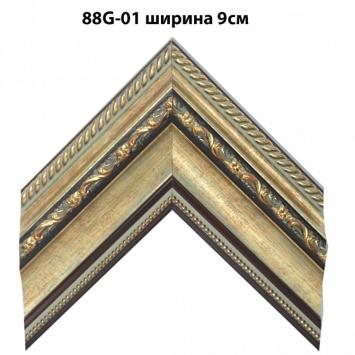 Багет деревянный арт. 88G-01