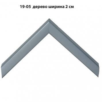 Деревянный багет с имитацией металлика 2 см арт. 19-05
