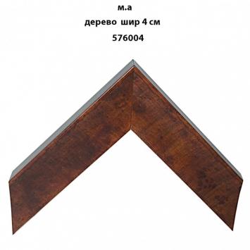 Мореный багет дерево 4 см арт. 576004