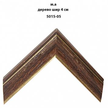 Мореный багет дерево 4 см арт. 5015-05