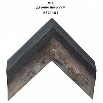 Мореный багет дерево 7 см арт. 6521101