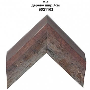 Мореный багет дерево 7 см арт. 6521102