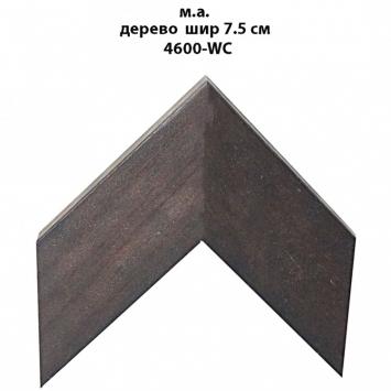 Мореный багет дерево 7,5 см арт. 4600-WC
