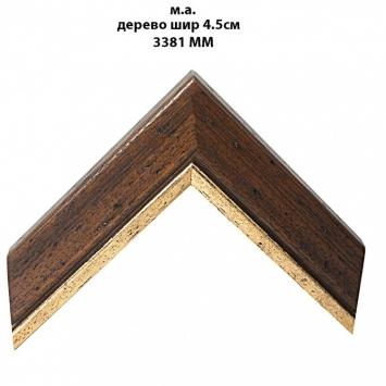 Мореный багет дерево 4,5 см арт. 3381 ММ