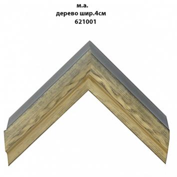 Мореный багет дерево 4 см арт. 621001