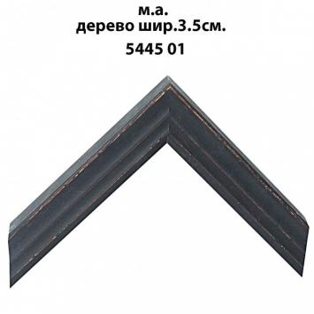 Деревянный багет черных тонов шириной 3.5 см арт. 5445 01