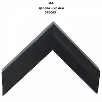 Деревянный багет черных тонов шириной 4 см арт. 576005