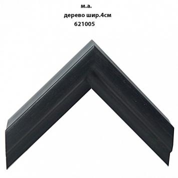Деревянный багет черных тонов шириной 4 см арт. 621005