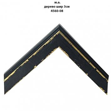 Деревянный багет черных тонов шириной 3 см арт. 4560-08