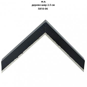 Деревянный багет черных тонов шириной 2.5 см арт. 5810-06