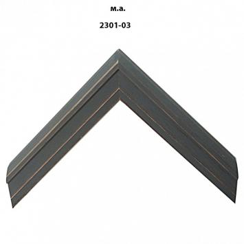 Деревянный багет черных тонов шириной 2301-03