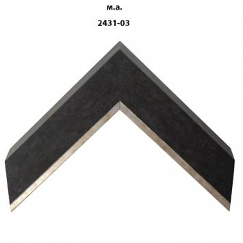 Деревянный багет черных тонов шириной 2431-03