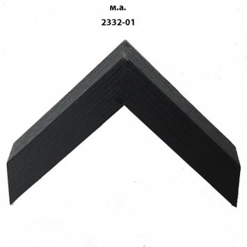 Деревянный багет черных тонов шириной 2332-01
