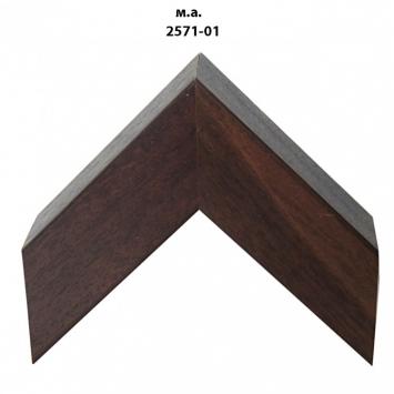 Деревянный багет черных тонов шириной 2571-01