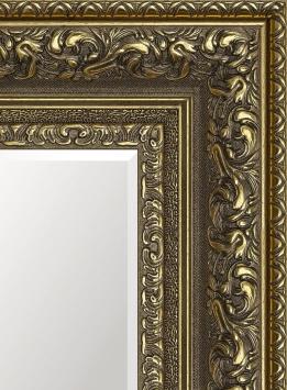 Зеркало в ванную комнату в пластиковой раме Эгерия